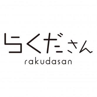 rakudasan_logo